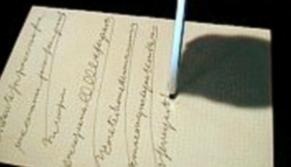 scrittura automatica 2